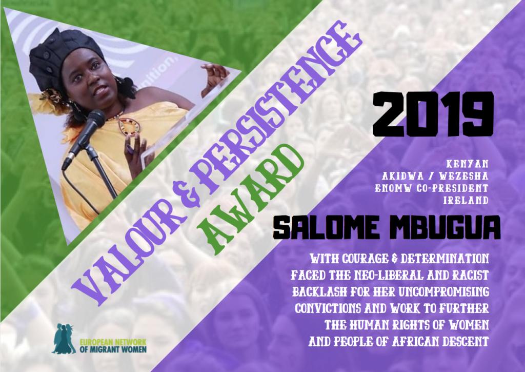 2019 Award Salome